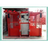 Best Changlong Century Brand 0-34m/min 2000kg capacity rack and pinion cage hoist wholesale