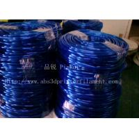 Best Lightweight Plastic Hose Pipe , PVC Clear Plastic Tubing Flexible wholesale