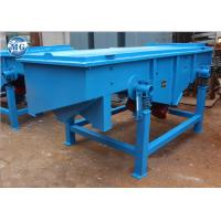 Best High Frequency Sand Vibrating Screen Carbon Steel Vibrating Screen Feeder wholesale