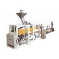Quality Milk Powder Packaging Machine Given Bag , Automatic Filling And Sewing Machine wholesale