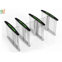 Best Slim Servo Motor Fast Speed Turnstile , Access security barrier gate Systems wholesale