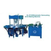 Buy cheap QL-R150B Automatic Demoulding Brick Making Machine from wholesalers