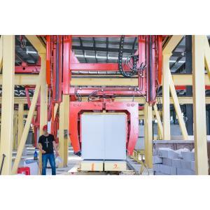 Best Sankon Rotary clamper Aerated Concrete Block Machine wholesale