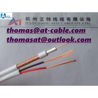 Best 3C-2V+2C Siamese JIS Coaxial Cable, 0.5 BC Conductor CCTV With Power Wire wholesale