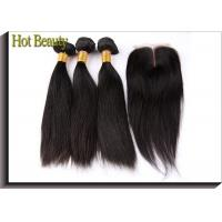 Best No Chemical Brazilian Virgin Hair For Meeting / Party /  Graduation wholesale