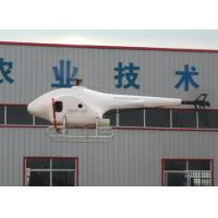 Best Petrol Power 10 kg Agriculture Farm Unmanned Helicopter wholesale