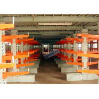 Heavy Duty Cantilever Lumber Storage Racks H Beam Roll - Formed Members