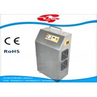 Best 15-20g/H Home Ozone Generator GQO-C20G wheeled movable with build in air pump wholesale