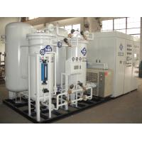 Best SS Psa Nitrogen Generation System for Power Plant / Coal Storage Warehouse wholesale