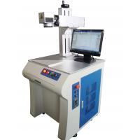 Quality 50 Watt Diode Laser Marking Machine for IC Card / Electronic Components wholesale