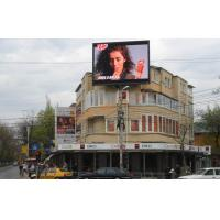 China P16.3 Large Outdoor Advertising LED Display Screen For Shopping Mall on sale