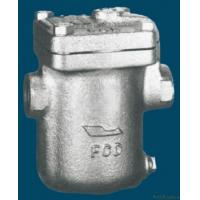 Buy cheap Inverted Bucket Steam Traps ( Esh5, Esu5) from wholesalers