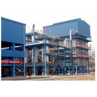 Best Natural Gas Hydrogen Gas Plant 50-50000Nm3/H Capacity Easy Operation wholesale