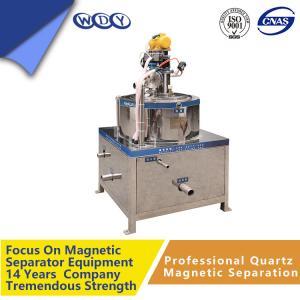 Best fine magnetic separator , aluminium separator , ore dressing manchine wholesale