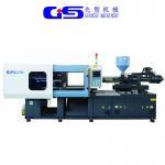 Best 4780KN Auto Injection Molding Machine , Plastic Carry Bag Making Machine GS478V wholesale