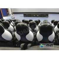 Best Six Systems Of 5D Cinema Movies Theater Include Control / Screen System  / Special Effect / Motion Chair System wholesale