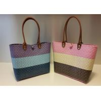 Buy cheap Portable Handmade PP Woven Basket , Bealla Basket with Leather Handles from wholesalers