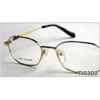 Buy cheap Titanium Frames from wholesalers