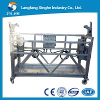 Best Window cleaning / electric lifting cradle gondola / wire rope suspended platform wholesale