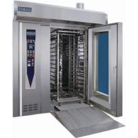 Best SH-4632 Rotary Ovens Series wholesale