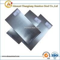 Best W.Nr.1.4109 ( X70CrMo15 )/7Cr17/440A hardenable straight-chromium stainless steel sheet wholesale