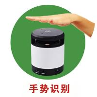 Best Gesture Recognition Bluetooth Cube Speaker , Rechargeable Portable Bluetooth Speakers Cylinder wholesale