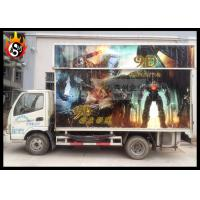 Best Mobile 5D Movie Theater Equipment With Dynamic Cinema Chair In Truck wholesale