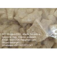 Buy cheap 99.8% High Purity Research Chemicals Powder Light Yellow Crystal from wholesalers