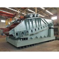 Buy cheap 1450 times /min triaxial coal mining screen for mining industry from wholesalers