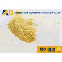 Best Health Assistance Fish Protein Powder Feed Additive With Woven Packed wholesale