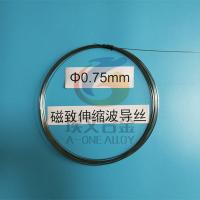 Magnetostrictive waveguide straight wire used in Magnetostrictive level gauge