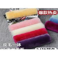 Best Real Wool Seat Belt Strap Covers For Protecting Shoulder , Car Seat Belt Neck Protector wholesale
