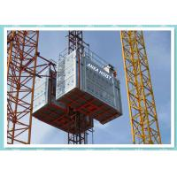 Best 2 Ton Twin Cage Construction Hoist Elevator Rental For Building wholesale