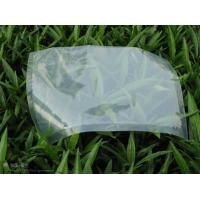 Best Clear plastic vaccum storage bag for food packaging wholesale