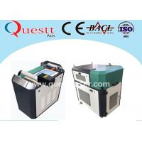 Quality 200W Fiber Laser Cleaning Machine , Zinc Film Coating Laser Rust And Paint Remover wholesale