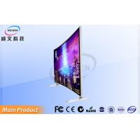 Cheap 49 Inch  LCD Digital Signage Display , Android LED TV Home Entertainment wholesale