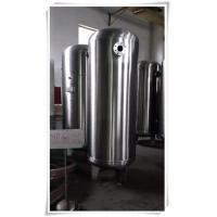 Cheap Stainless Steel Vertical Air Receiver Tank For Rotary Screw Air Compressor for sale
