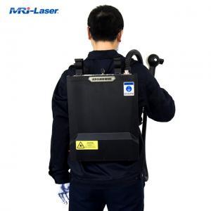 Best Portable Handheld Metal Removal Laser Derusting Machine wholesale