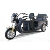 China Recreational Mini Electric Passenger Tricycle , Electric Tricycle For Adults on sale
