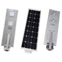Best 50W High lumen All in one IP65 Intergrated solar led street lighting wholesale