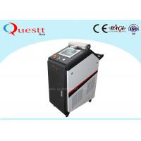 China 100W 200W 500W 1000W 2000W Fiber Laser Cleaning Machine For rust removal on sale