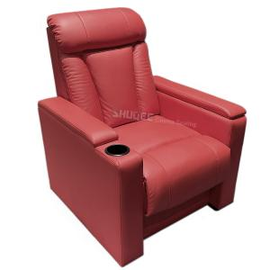 Best Luxury Synthetic Leather Theater Seating VIP Cinema Sofa With Cup Holder wholesale