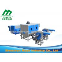Best Durable Fiber Carding Machine / Cushion Filling Machine With High Performance wholesale