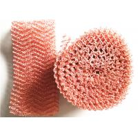 China Alcohol Distillation Pure Copper Knitted Wire Mesh Gas Liquid Filter Mesh on sale
