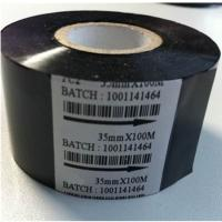 Buy cheap Wholesale black color hot date coding foil/Resin ribbon/ hot stamping foil from wholesalers