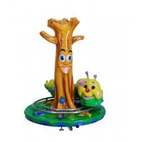 Best Coin Operated Fiberglass Amusement Kiddie Rides CE Certificated For Game Center wholesale