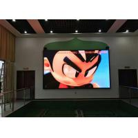 Quality High Definition Indoor LED Video Walls P1.875 Indoor LED Display wholesale