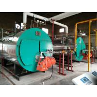 Best Automatic Horizontal Fire Tube Boiler / Propane Fired Steam Boiler For Textile Mill wholesale