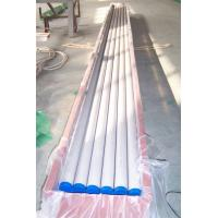 China Heat Exchange Tube Stainless Steel Piping With 304 321 316l 2205 Grade / Size 15mm 25mm 38mm on sale
