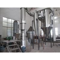 ISO Dyestuff Industrial Rotary Flash Dryer With Hot Air Revolving Heating